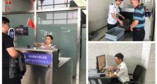 日照机场圆满完成国庆假期保障任务